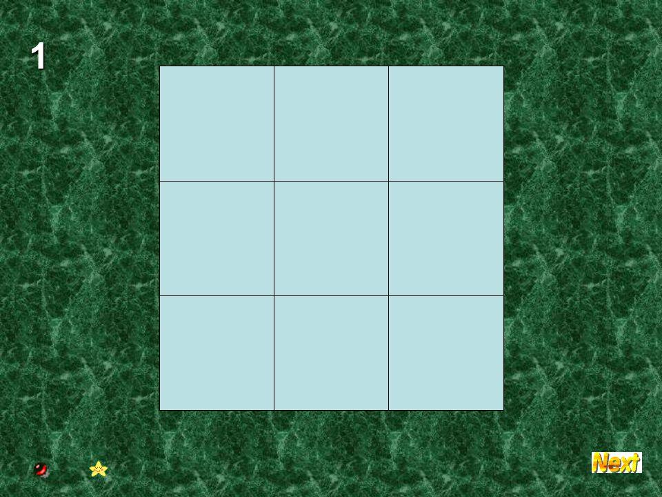 1 สามเหลี่ยมหน้าจั่ว