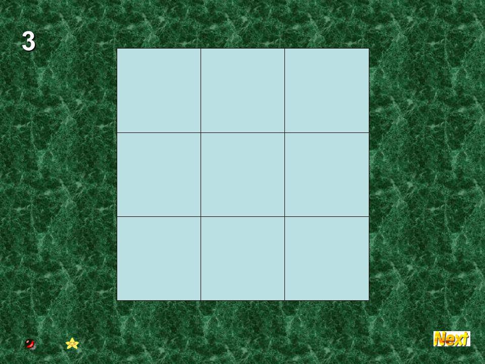 3 สี่เหลี่ยมผืนผ้า