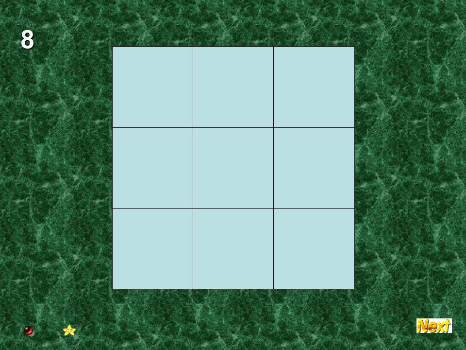 8 สี่เหลี่ยมด้านขนาน