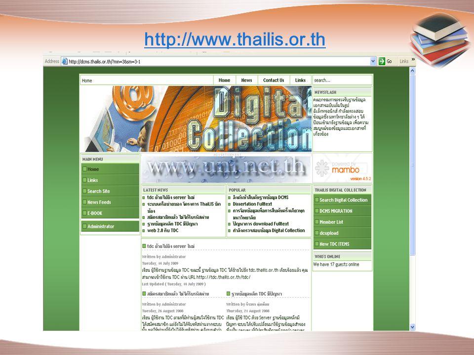 http://www.thailis.or.th