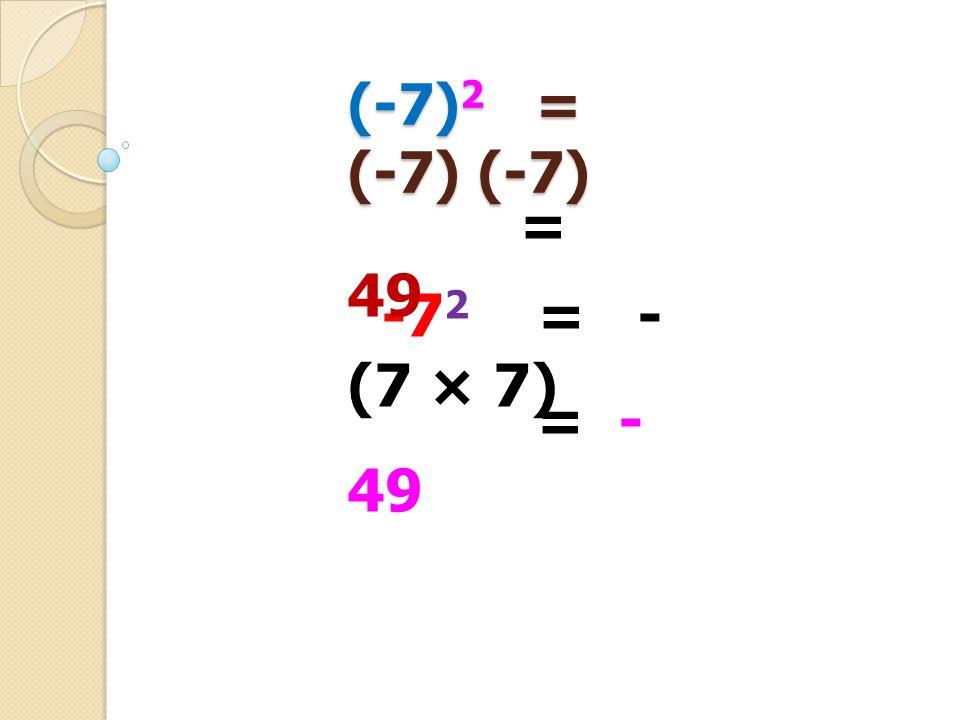 (-7)2 = (-7) (-7) = 49 -72 = - (7 × 7) = -49