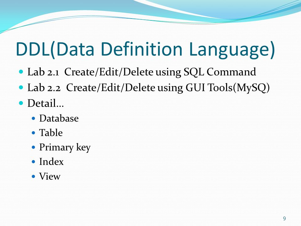 DDL(Data Definition Language)