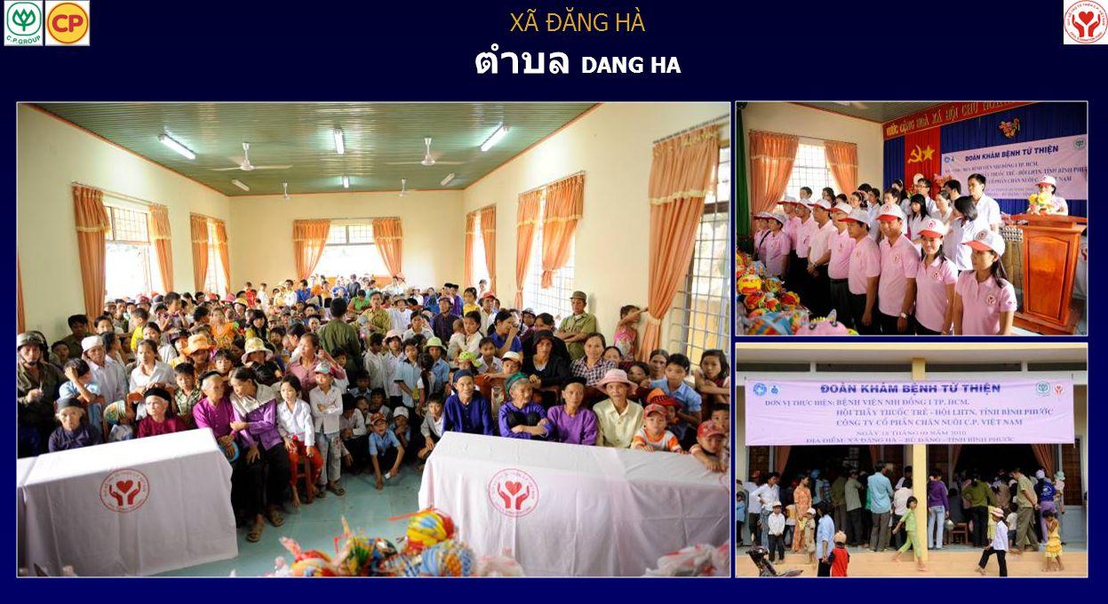 XÃ ĐĂNG HÀ ตำบล DANG HA 11