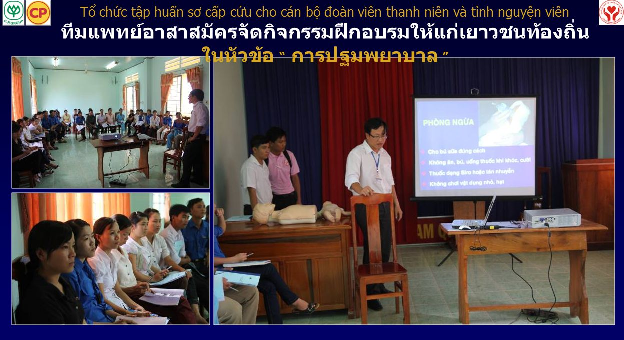 Tổ chức tập huấn sơ cấp cứu cho cán bộ đoàn viên thanh niên và tình nguyện viên