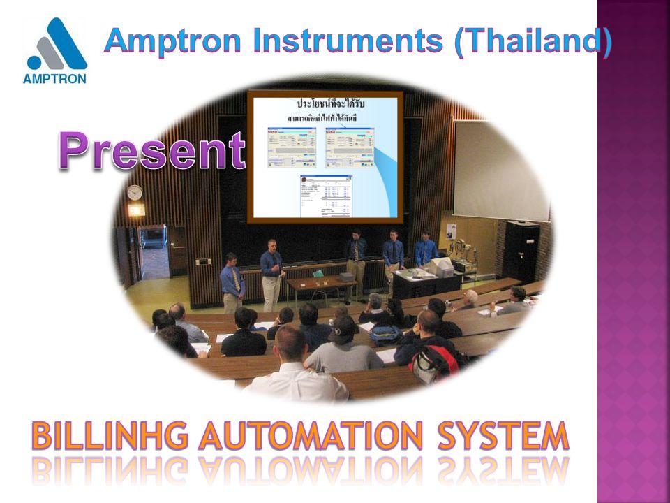 Amptron Instruments (Thailand) BILLINHG AUTOMATION SYSTEM