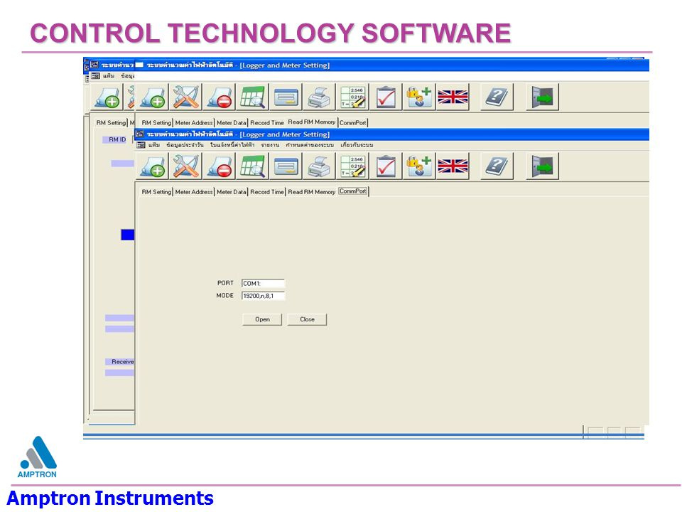 CONTROL TECHNOLOGY SOFTWARE