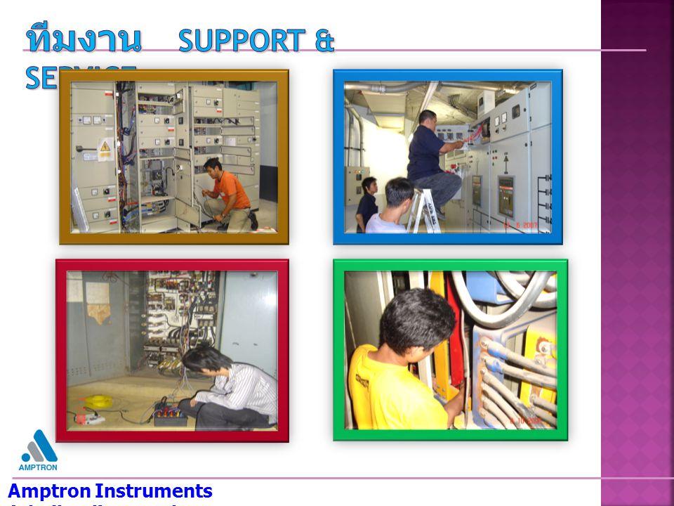 ทีมงาน SuPport & SERVICE