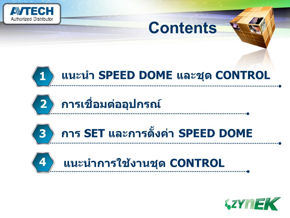 Contents แนะนำ SPEED DOME และชุด CONTROL 1 2 การเชื่อมต่ออุปกรณ์ 3