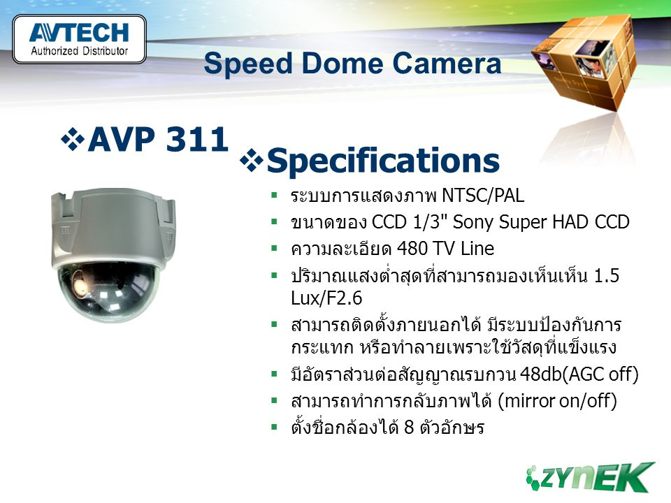 AVP 311 Specifications Speed Dome Camera ระบบการแสดงภาพ NTSC/PAL