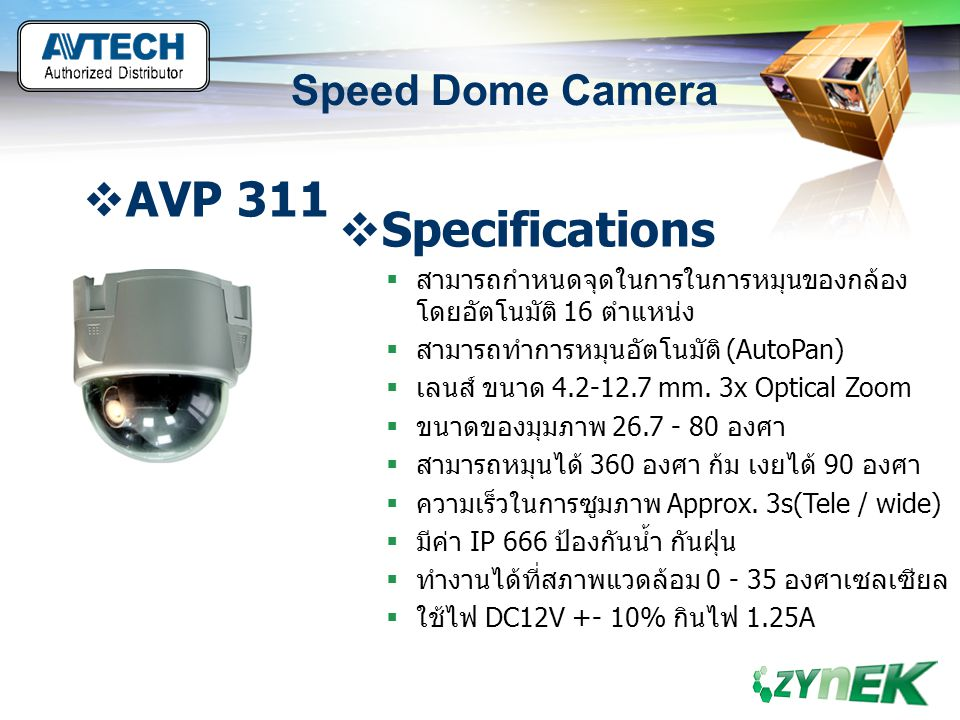 AVP 311 Specifications Speed Dome Camera
