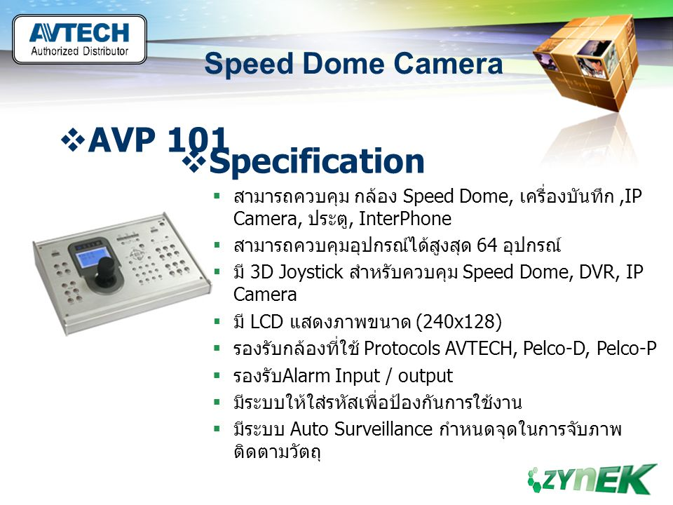 AVP 101 Specification Speed Dome Camera