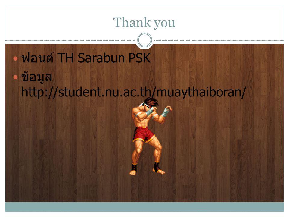 Thank you ฟอนต์ TH Sarabun PSK