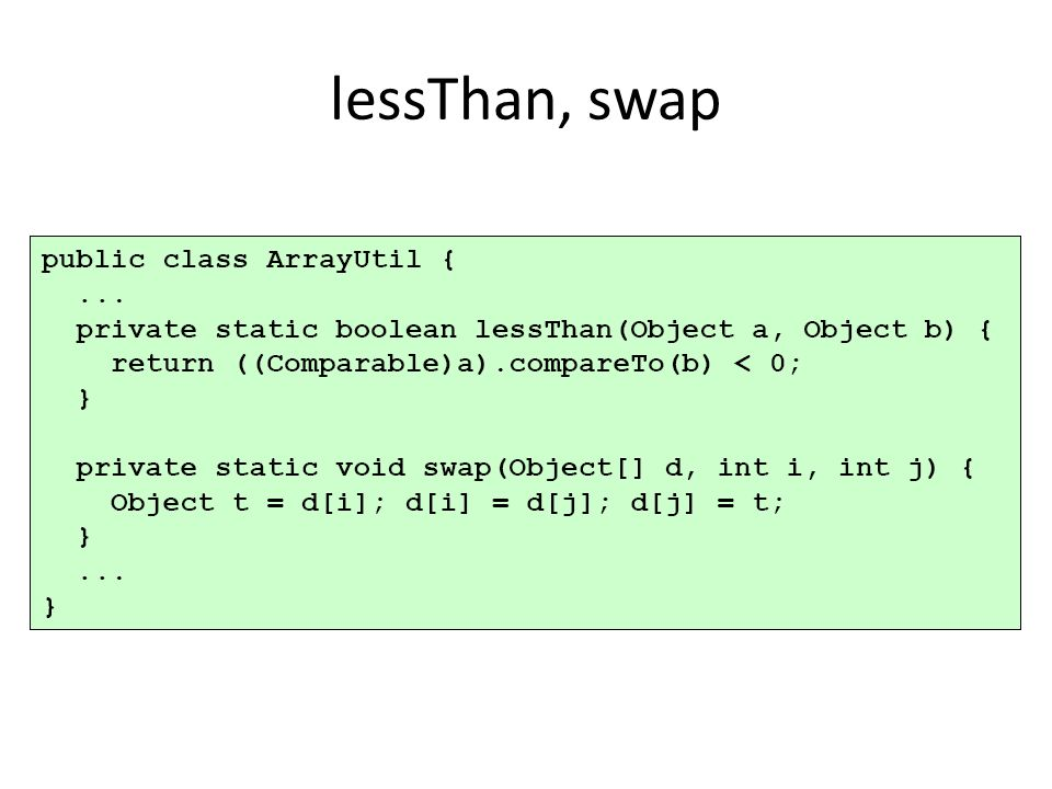 lessThan, swap