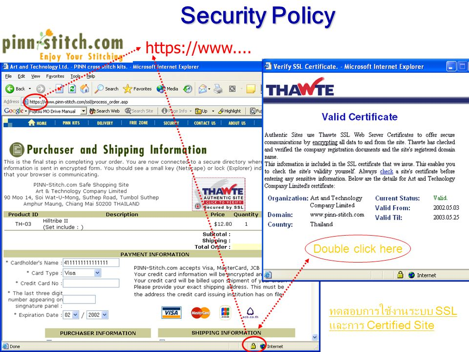 Security Policy https://www.... Double click here