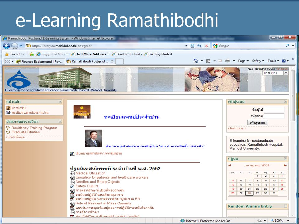 e-Learning Ramathibodhi