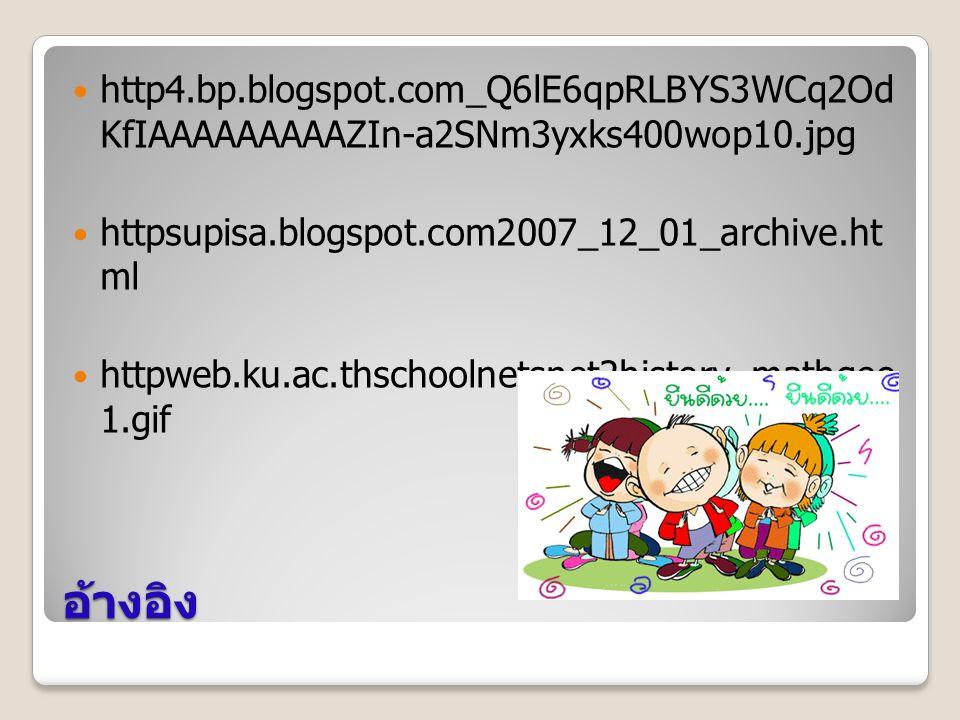 http4.bp.blogspot.com_Q6lE6qpRLBYS3WCq2OdKfIAAAAAAAAAZIn- a2SNm3yxks400wop10.jpg