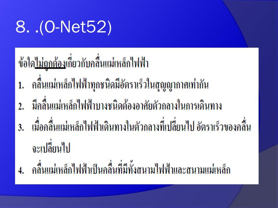 8. .(O-Net52)