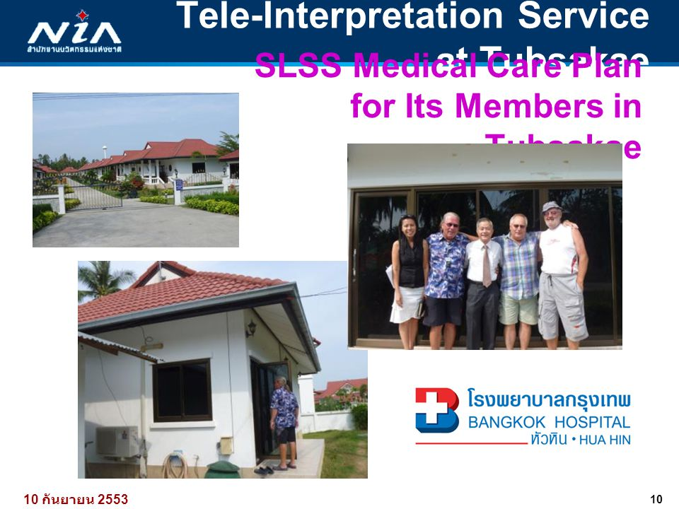 Tele-Interpretation Service at Tubsakae