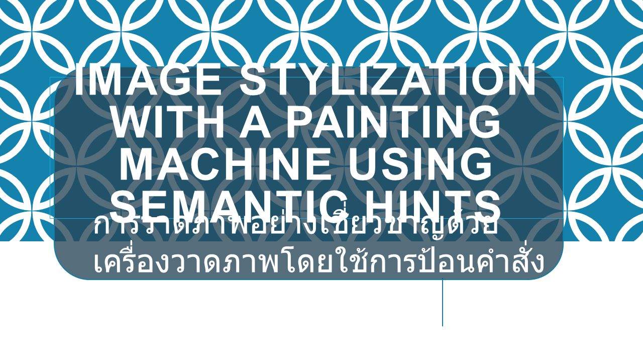 Image stylization with a painting machine using semantic hints