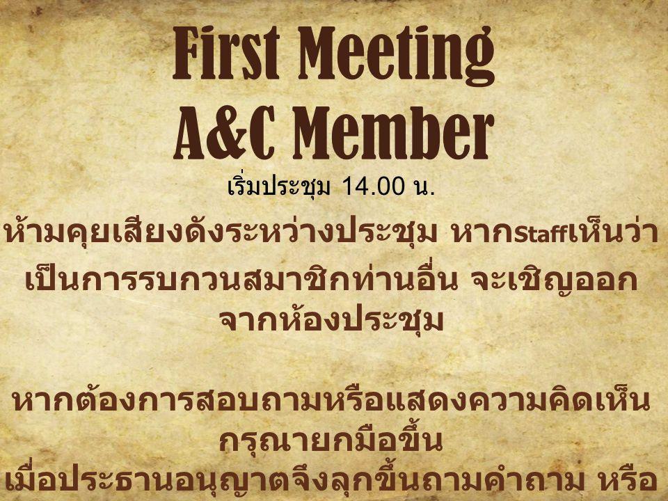 First Meeting A&C Member