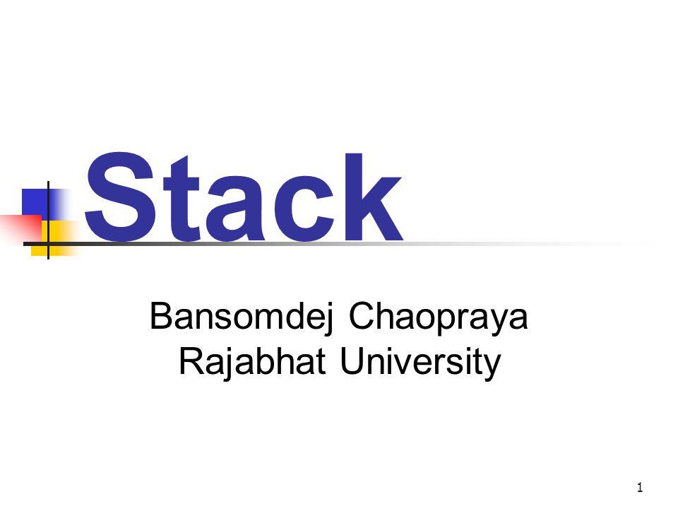 Bansomdej Chaopraya Rajabhat University