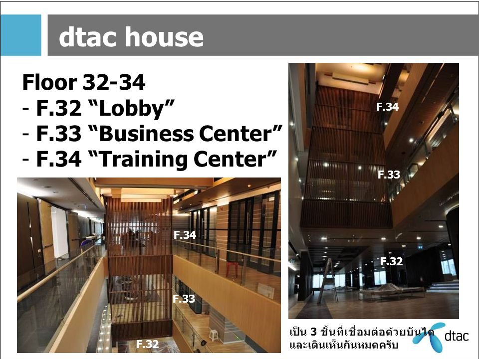 dtac house Floor F.32 Lobby F.33 Business Center