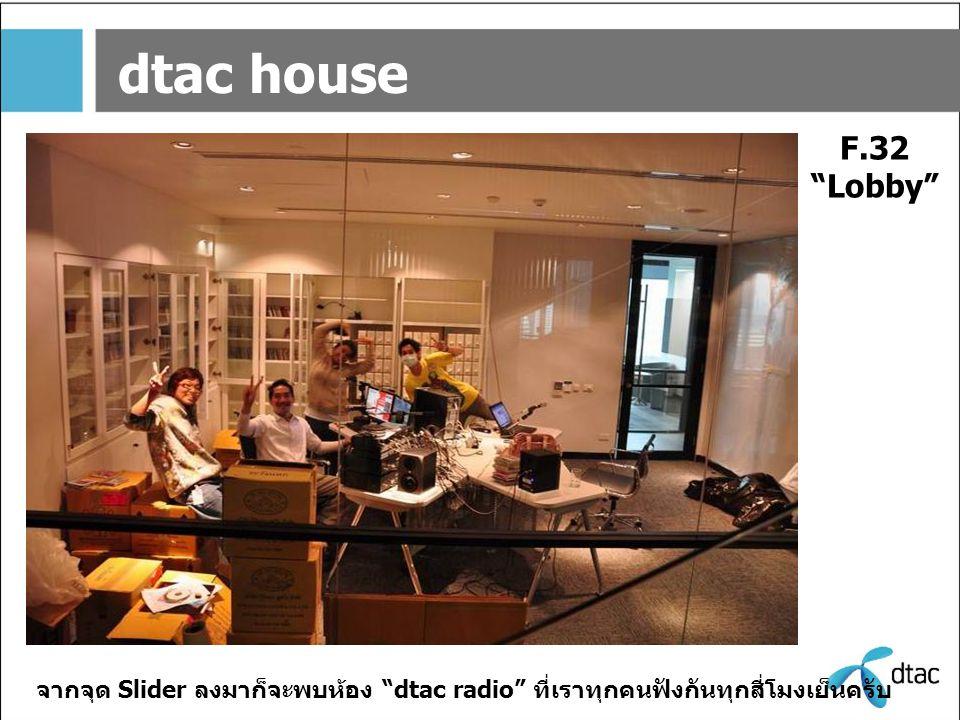 dtac house F.32.