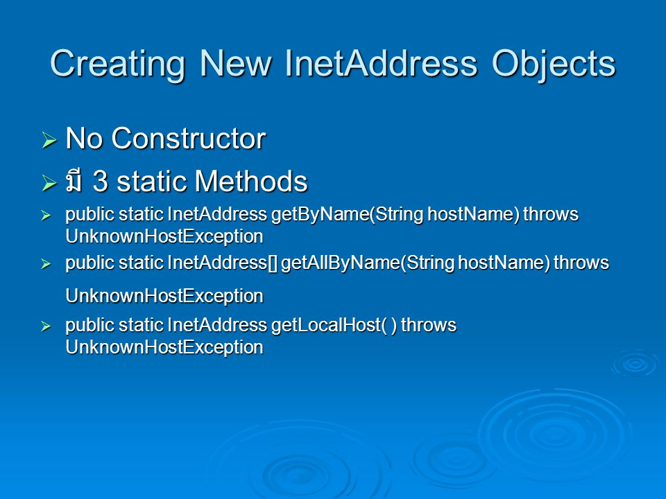 Creating New InetAddress Objects