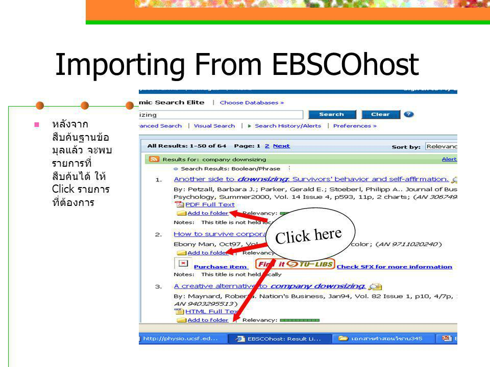 Importing From EBSCOhost