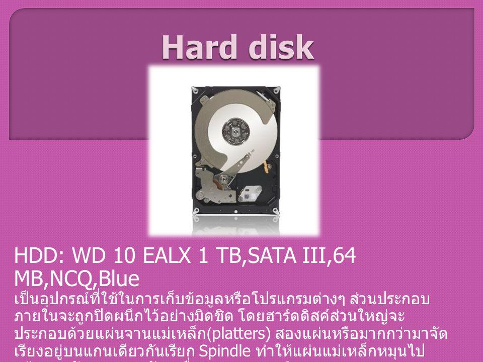 Hard disk HDD: WD 10 EALX 1 TB,SATA III,64 MB,NCQ,Blue