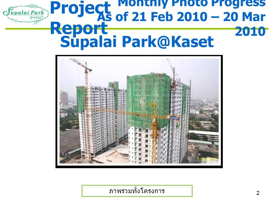 Project Report Supalai Park@Kaset