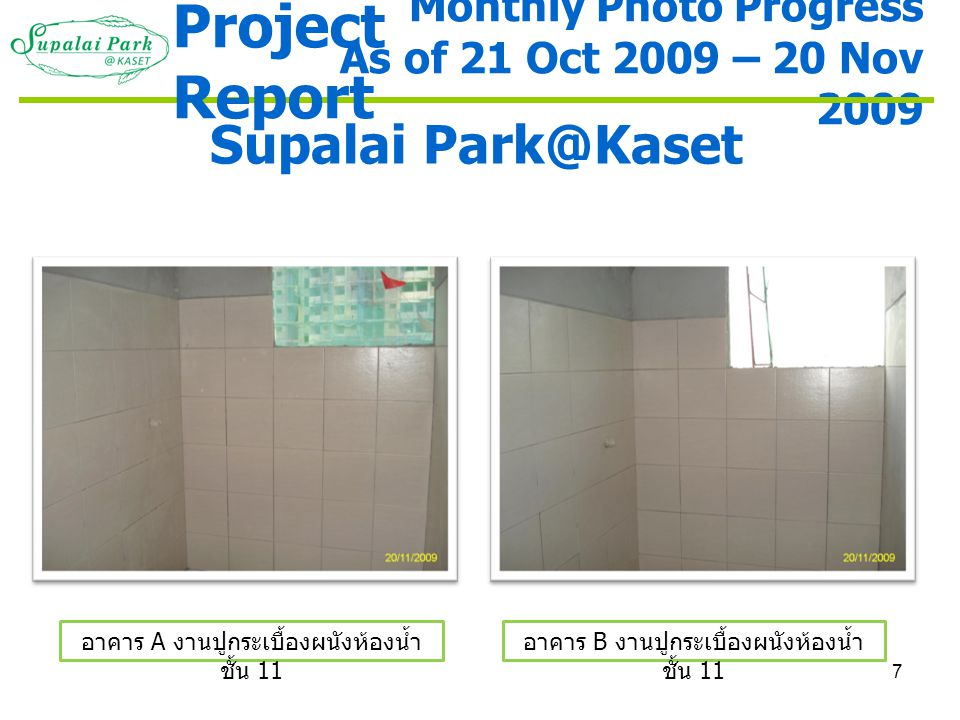Project Report Supalai