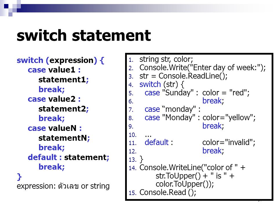 switch statement switch (expression) { case value1 : statement1;