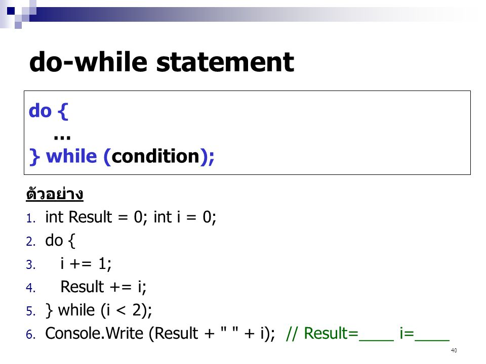 do-while statement do { … } while (condition); while (condition) { … }