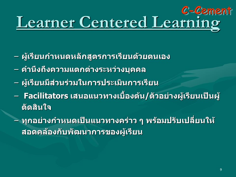 Learner Centered Learning