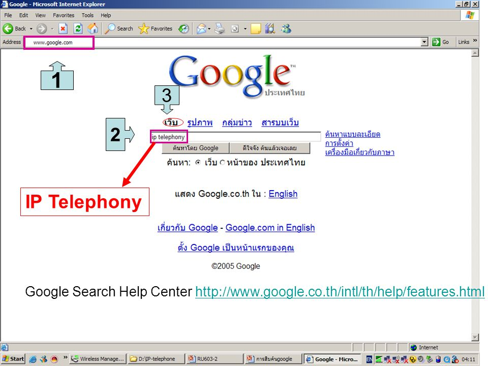 1 3. 2. IP Telephony. Google Search Help Center http://www.google.co.th/intl/th/help/features.html.