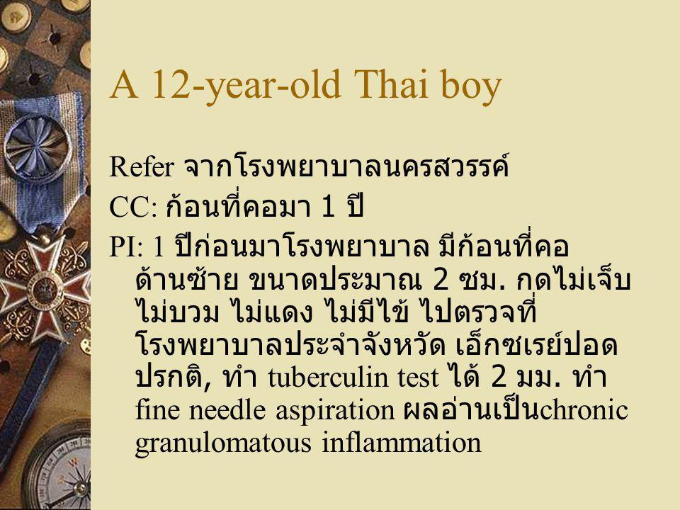 A 12-year-old Thai boy Refer จากโรงพยาบาลนครสวรรค์