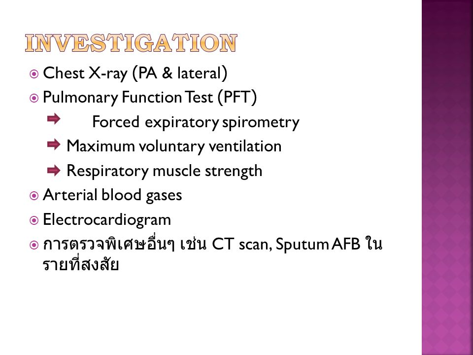 investigation Chest X-ray (PA & lateral) Pulmonary Function Test (PFT)