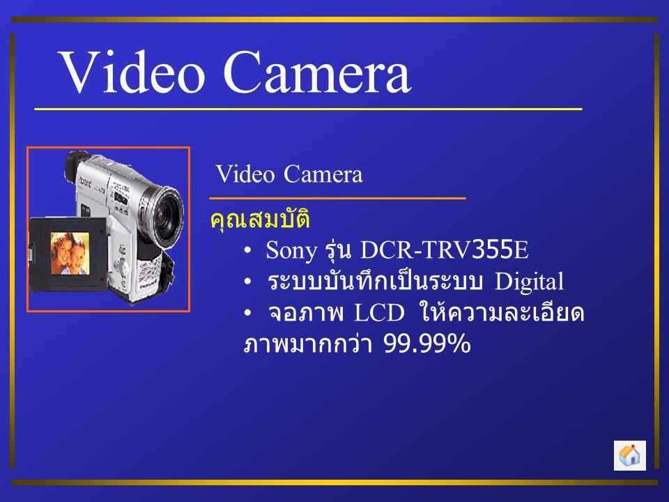 Video Camera Video Camera คุณสมบัติ Sony รุ่น DCR-TRV355E