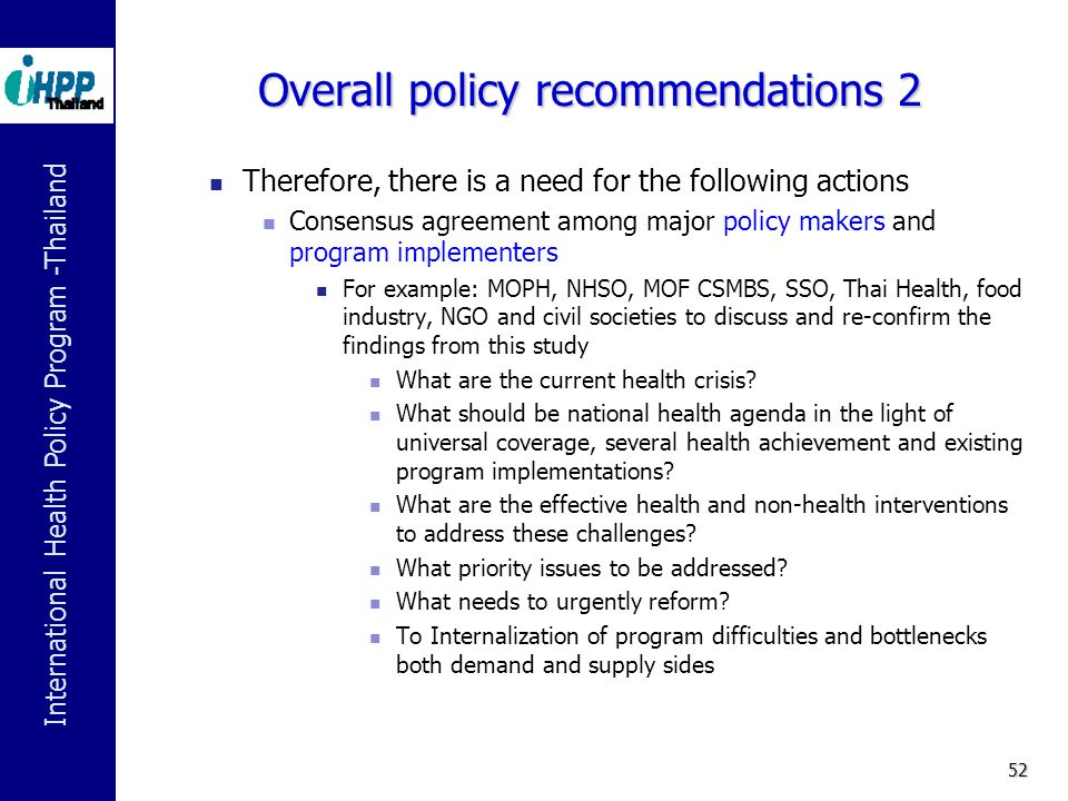 Overall policy recommendations 2