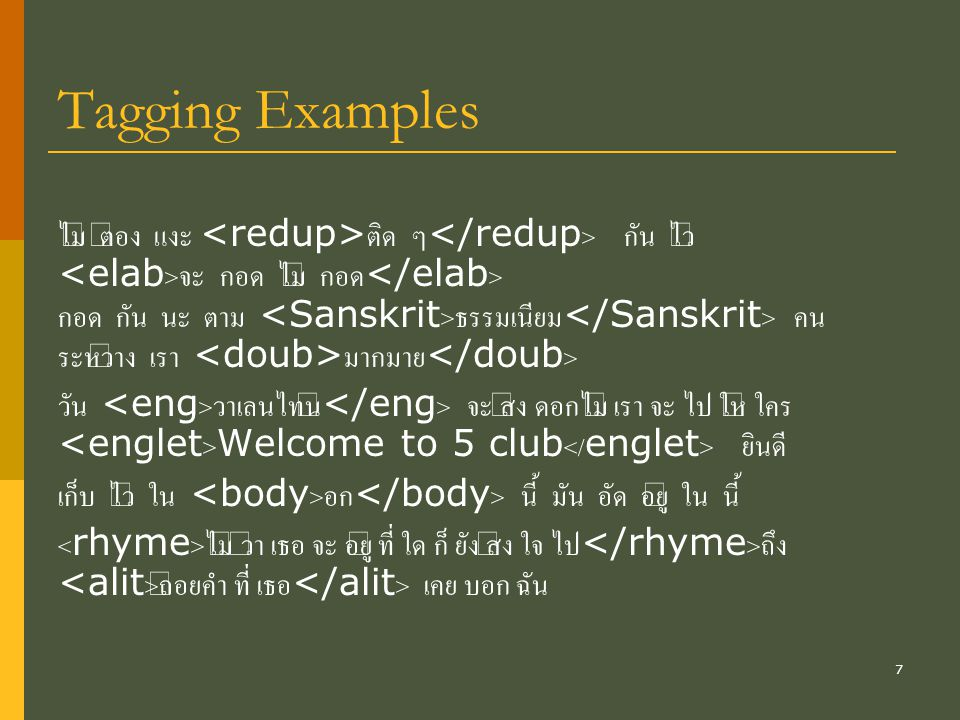 Tagging Examples