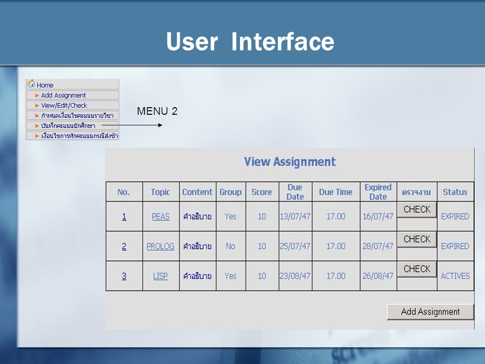 User Interface MENU 2