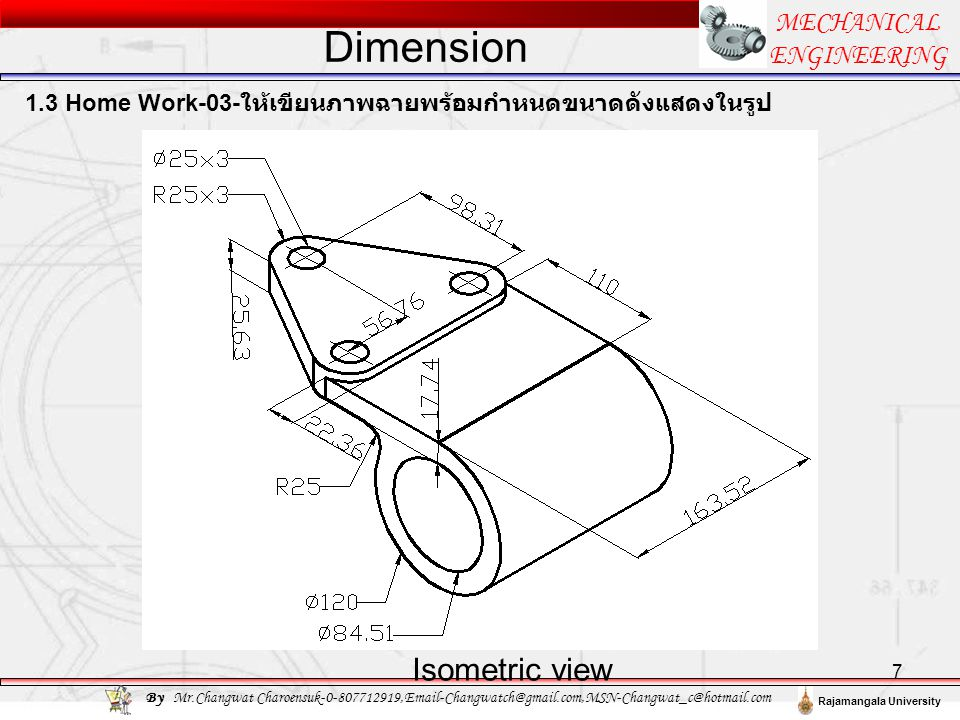 Dimension Isometric view MECHANICAL ENGINEERING