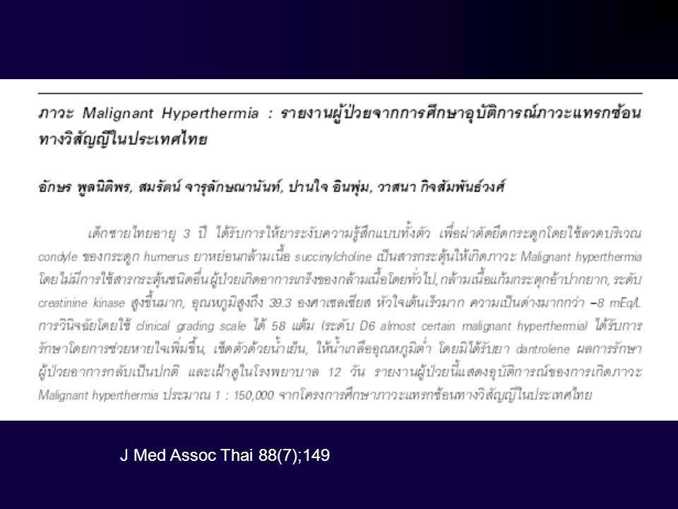 J Med Assoc Thai 88(7);149