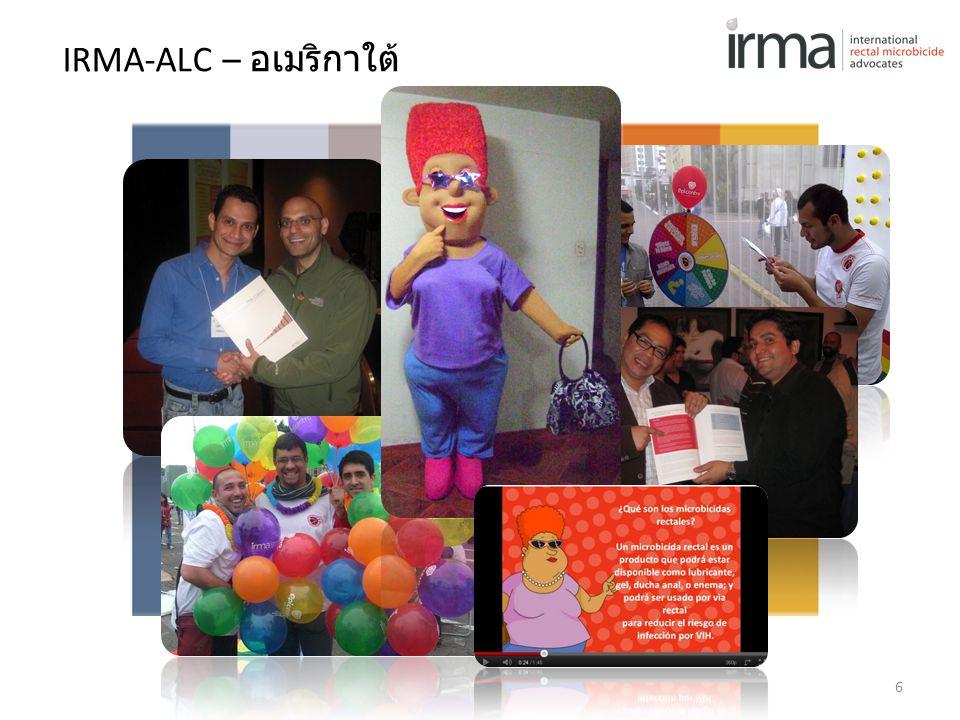IRMA-ALC – อเมริกาใต้