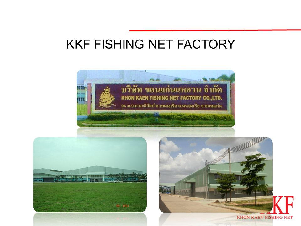 KKF FISHING NET FACTORY