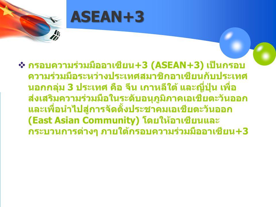 ASEAN+3