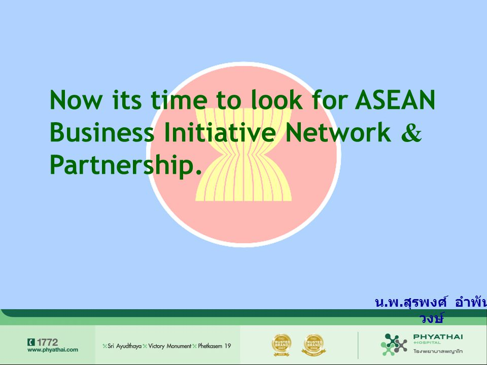 Now its time to look for ASEAN Business Initiative Network &