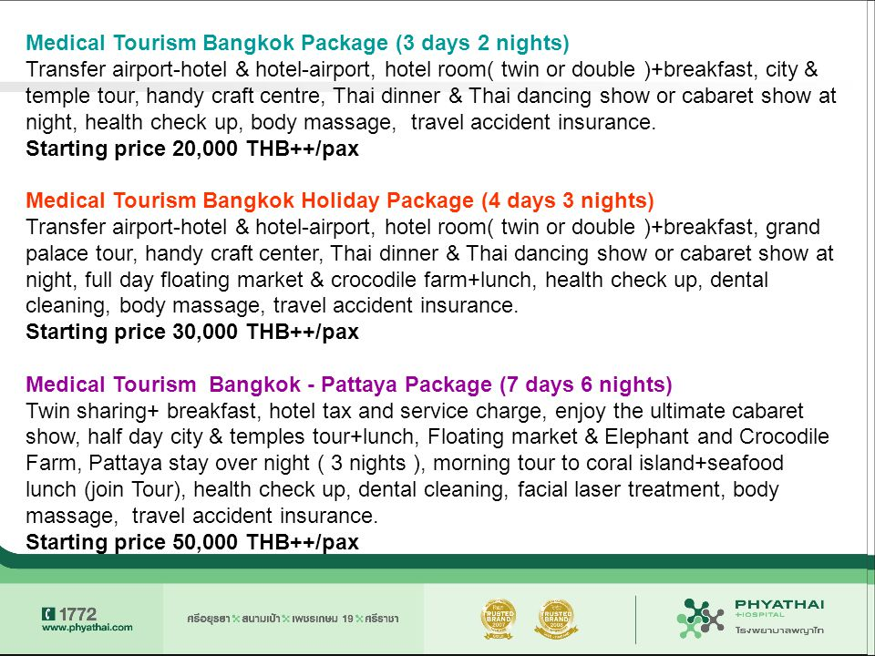 Medical Tourism Bangkok Package (3 days 2 nights)