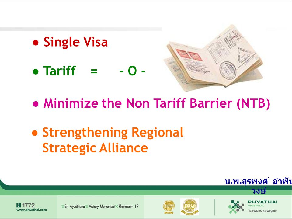 ● Minimize the Non Tariff Barrier (NTB)